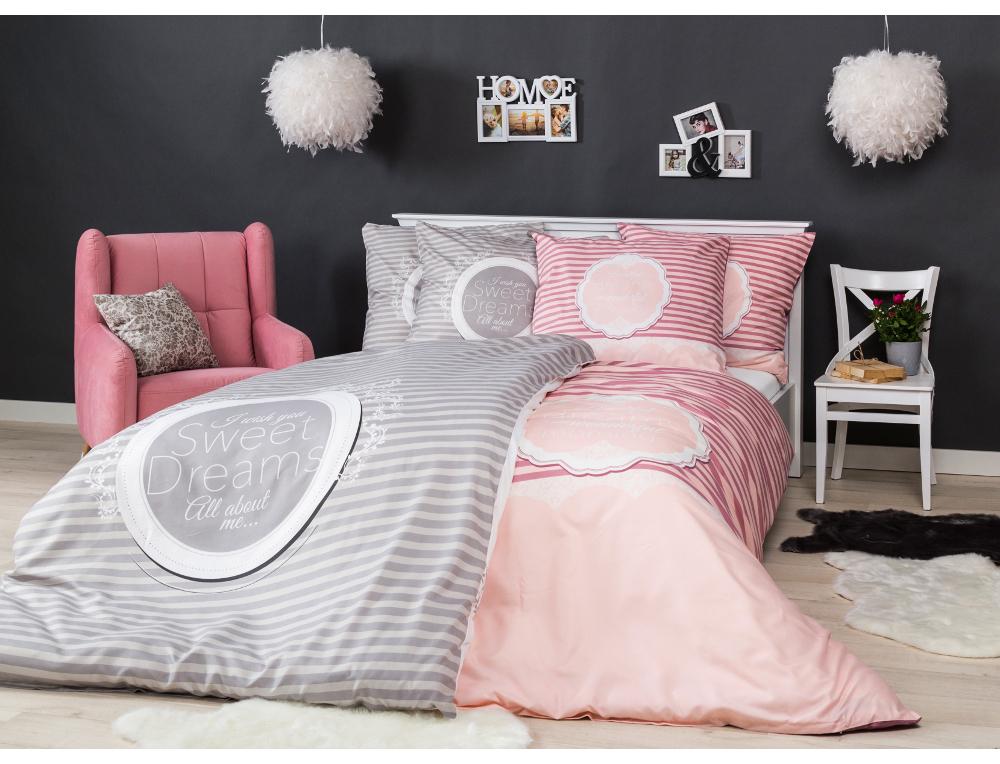 Как выбрать постельное белье на лето и на зиму