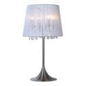 rlt941234 artemida lampa sto�owa salony agata