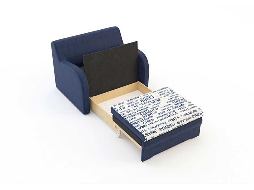 Zuzia i sofa 1 os z funkcj tkanina sawana80 london0180 for Sofa jednoosobowa