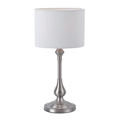 Lampa stołowa 11294-55 DUSTIN biała