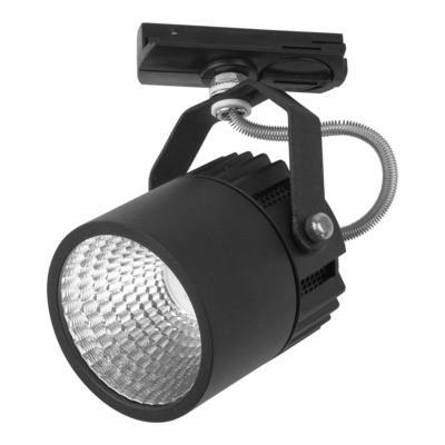 Reflektor TRACER LED 4145