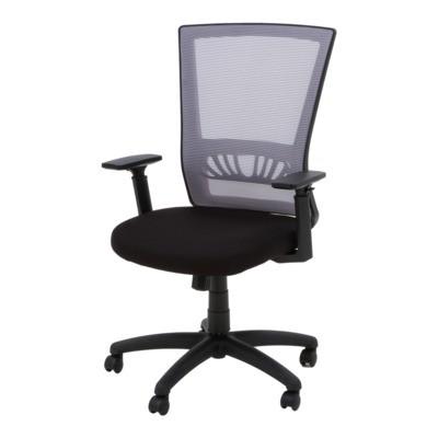 Fotel biurowy MIYO 2