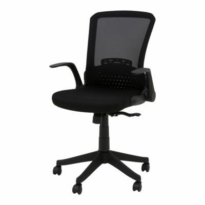 Fotel biurowy ICEO czarny