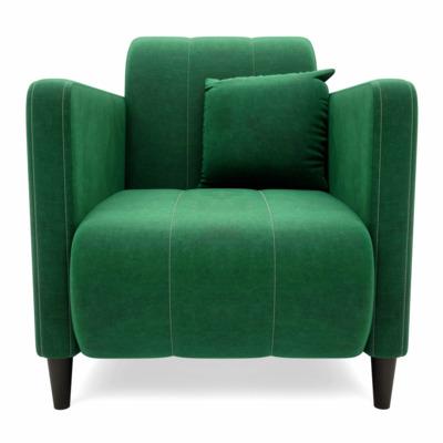 Fotel wypoczynkowy JOYCE